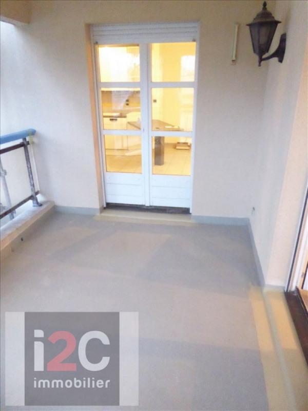Vendita appartamento Divonne les bains 655000€ - Fotografia 4
