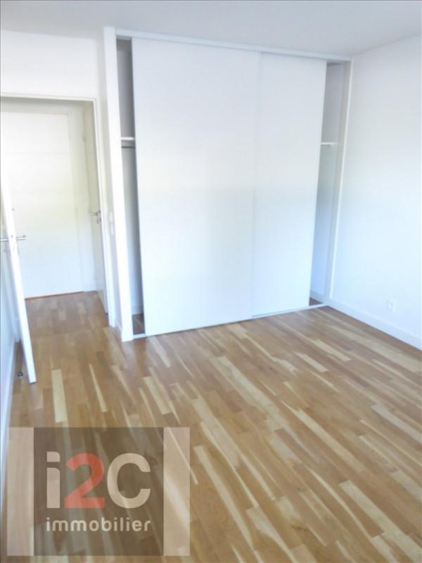 Rental apartment Divonne les bains 1700€ CC - Picture 3