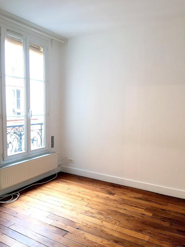 Location appartement Paris 15ème 985€ CC - Photo 2