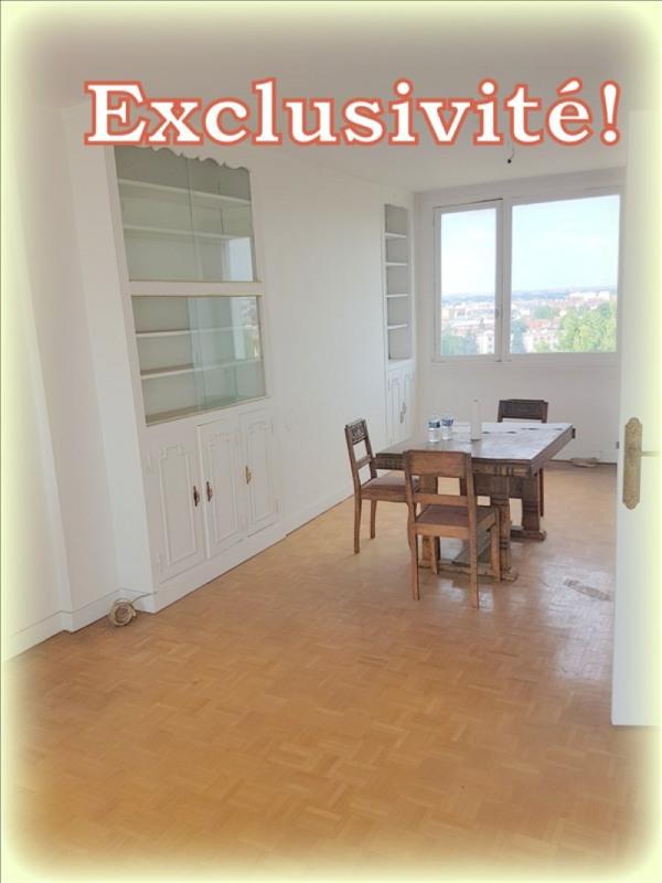 Vente appartement Le raincy 178000€ - Photo 1