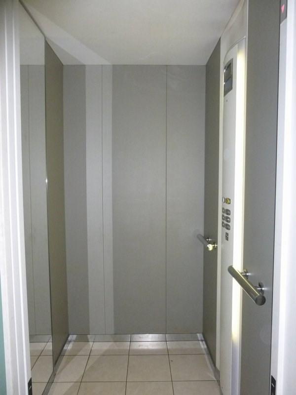 Sale apartment Caen 131500€ - Picture 5