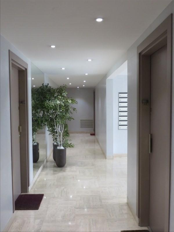 Location appartement Paris 14ème 1426€ CC - Photo 2