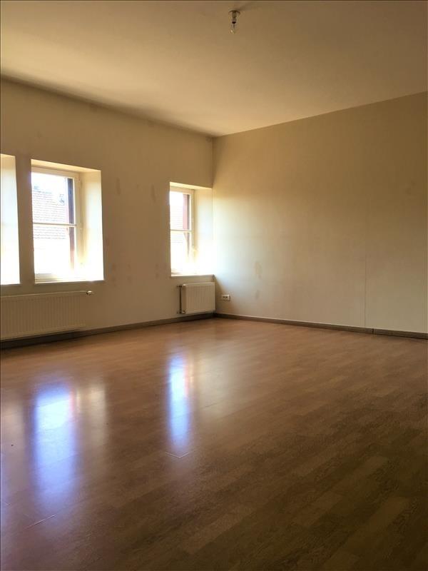 Vente appartement Soissons 80000€ - Photo 1