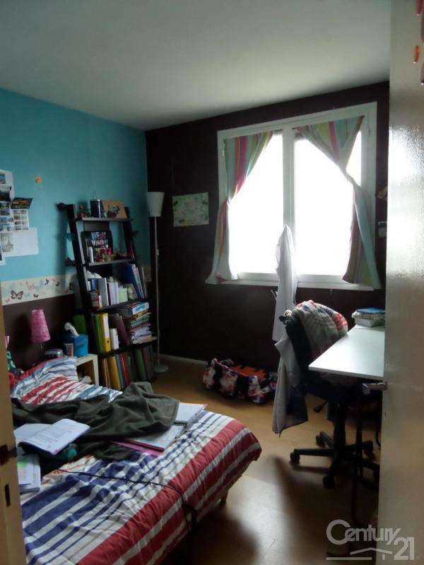 出租 公寓 Caen 570€ CC - 照片 7