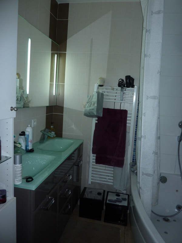 Vente appartement Cessy 295000€ - Photo 6