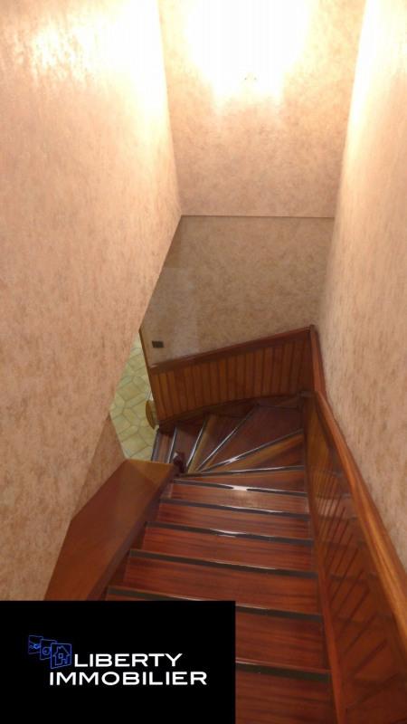 Vente maison / villa Trappes 329000€ - Photo 12