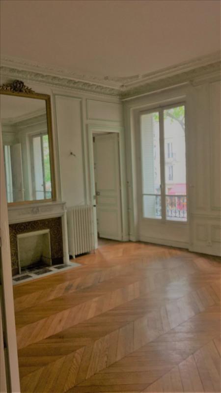 Vente de prestige appartement Paris 5ème 1485000€ - Photo 3