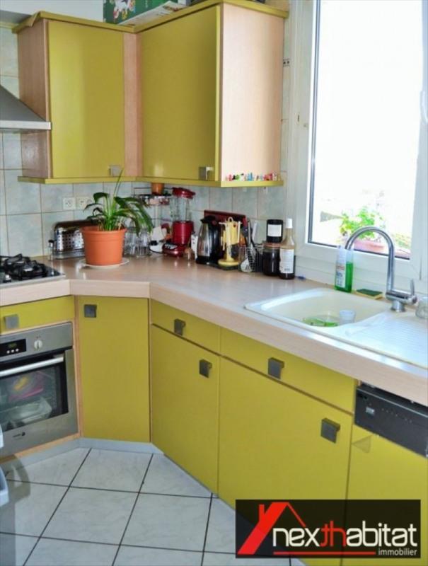 Vente appartement Bobigny 170000€ - Photo 4