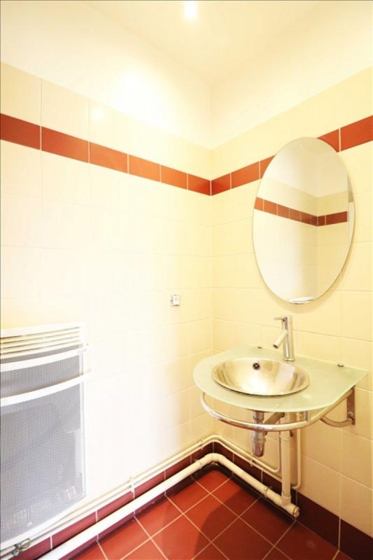 Location appartement St ouen 1450€ CC - Photo 7