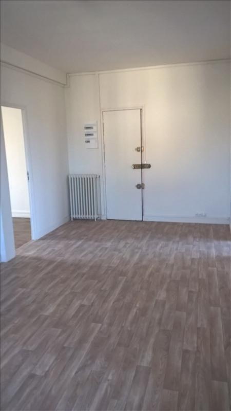 Vente appartement Neuilly plaisance 195000€ - Photo 2