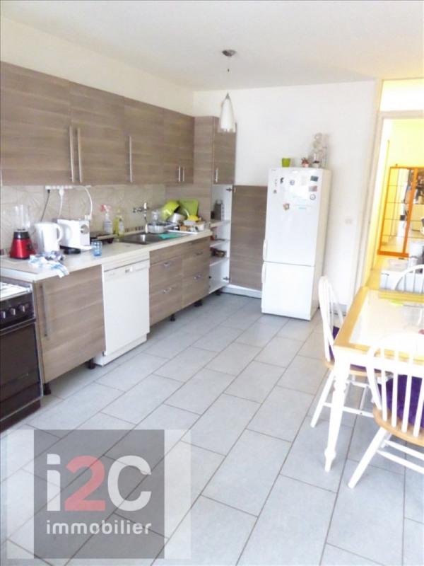 Venta  apartamento Ferney voltaire 240000€ - Fotografía 2