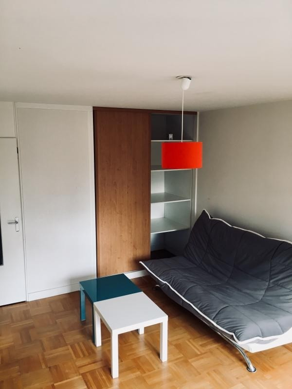 Location appartement Ecully 590€ CC - Photo 1