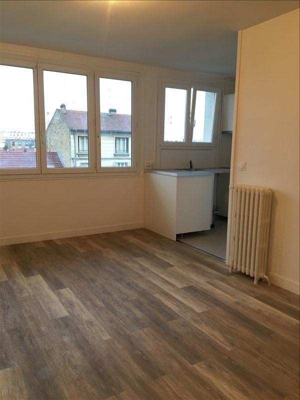 Alquiler  apartamento Vitry sur seine 1050€ CC - Fotografía 1