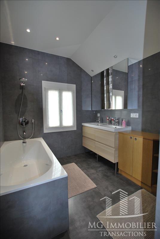 Vente maison / villa Gagny 567000€ - Photo 8