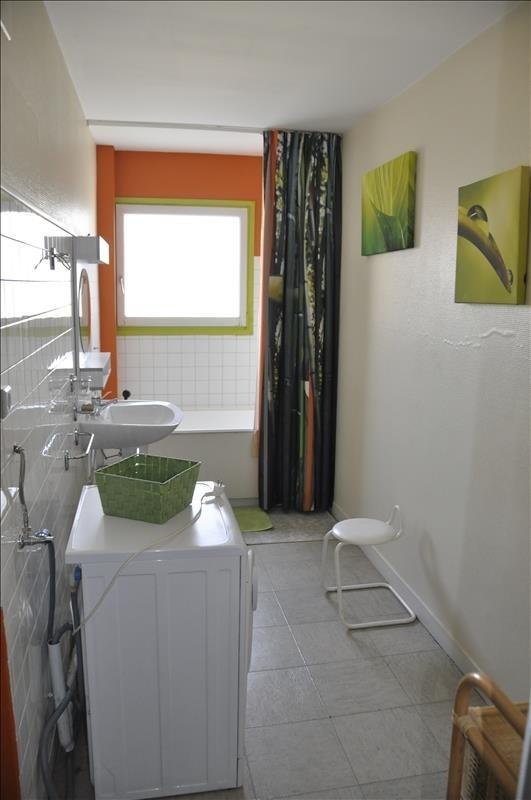 Vente appartement Soissons 81000€ - Photo 4