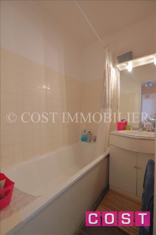 Venta  apartamento Colombes 260000€ - Fotografía 6