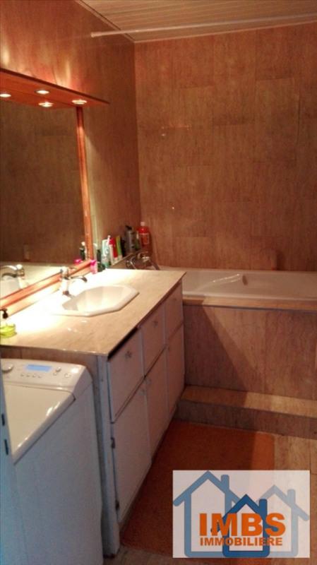 Venta  apartamento Mulhouse 99000€ - Fotografía 6