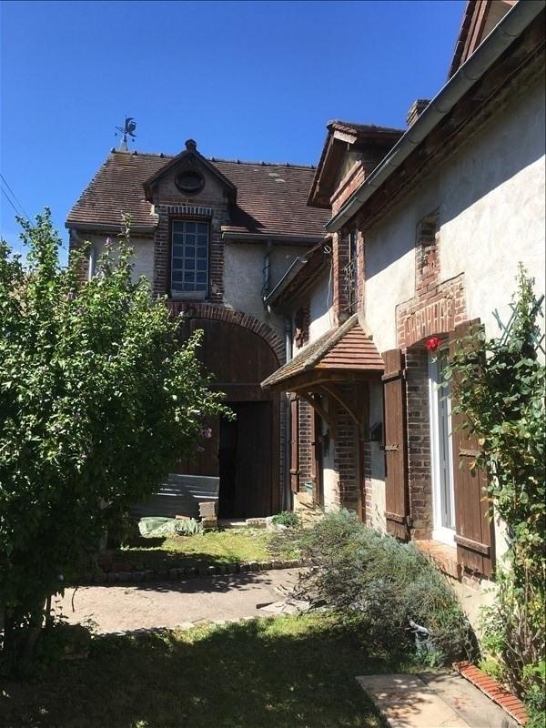 Vente maison / villa Venizy 70000€ - Photo 1