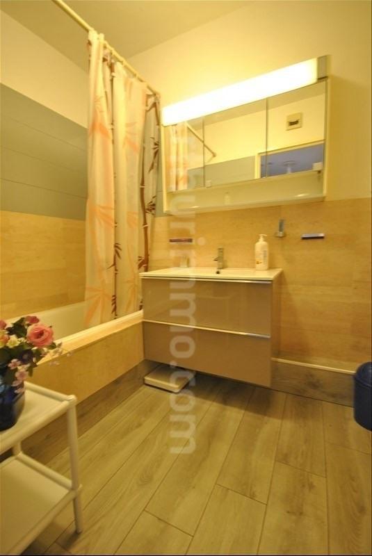 Vente appartement Frejus-plage 316000€ - Photo 5