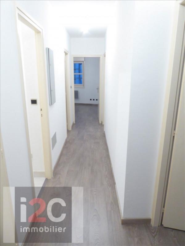 Vendita appartamento Divonne les bains 655000€ - Fotografia 5