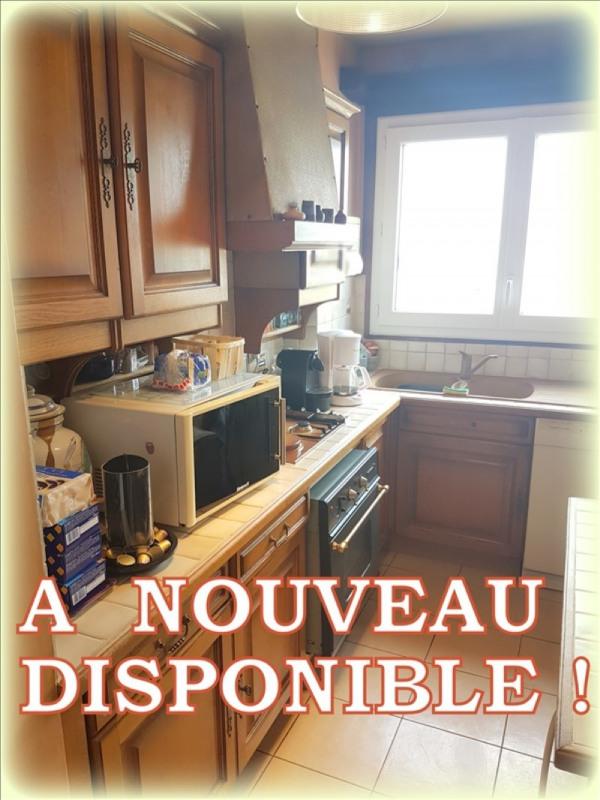 Vente appartement Villemomble 162500€ - Photo 7