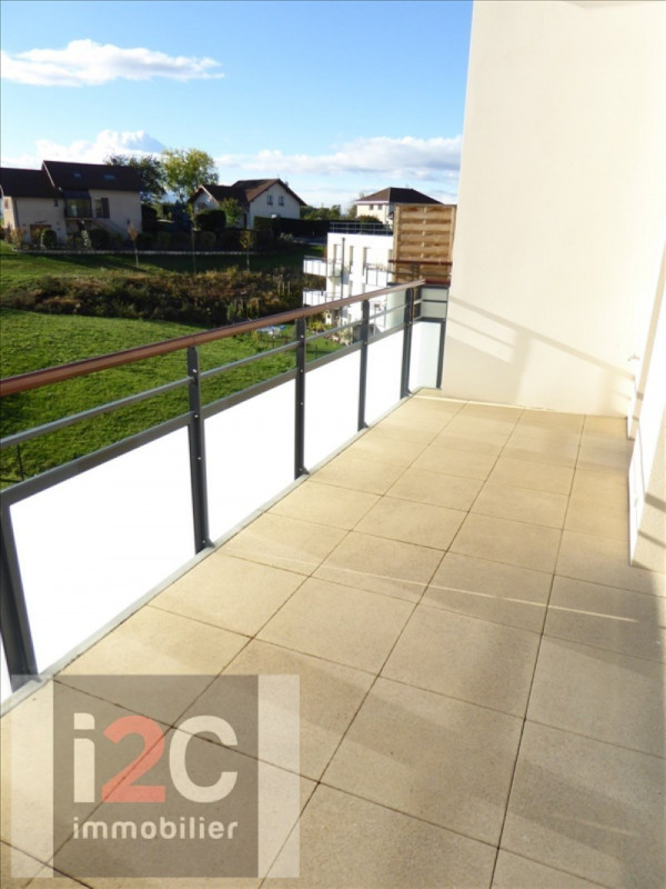 Vente appartement Ferney voltaire 507 000€ - Photo 4