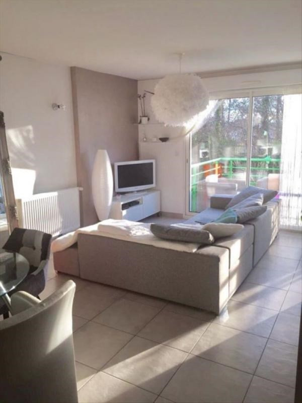 Vente appartement Prevessin-moens 245 000€ - Photo 1