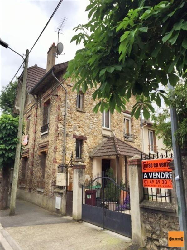 Продажa квартирa Gournay sur marne 146000€ - Фото 1