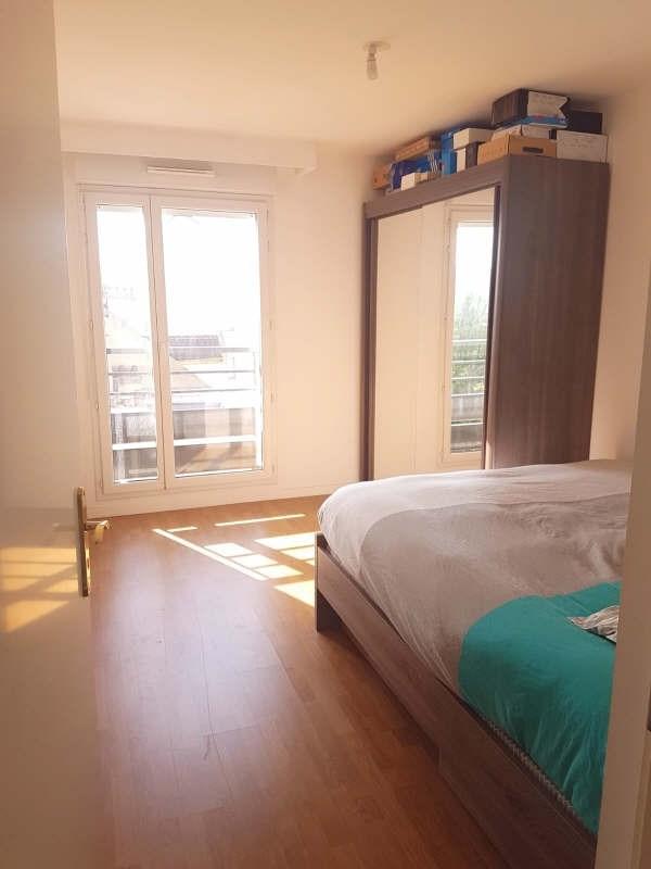 Vente appartement Noisy le sec 205000€ - Photo 4