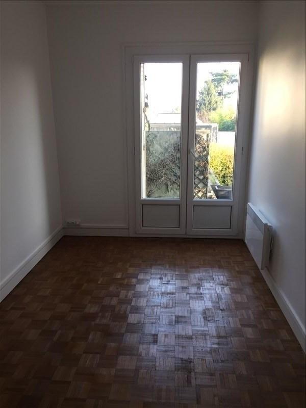 Vente appartement Le perreux sur marne 255000€ - Photo 1