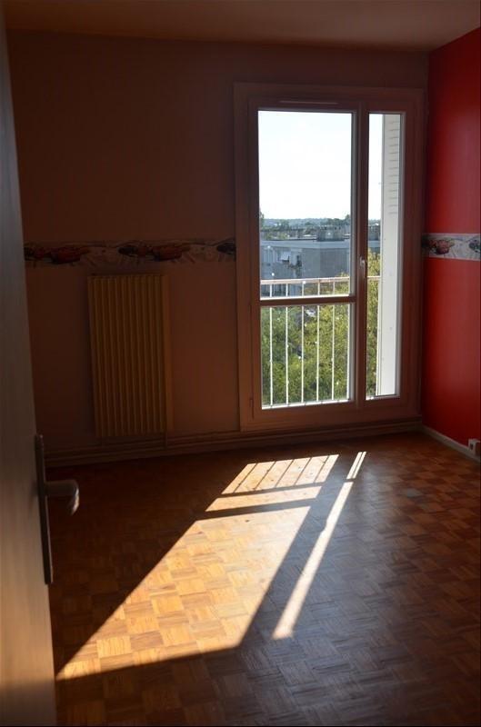 Vente appartement Toulouse 114000€ - Photo 5