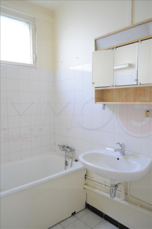 Vente appartement Gagny 91000€ - Photo 4