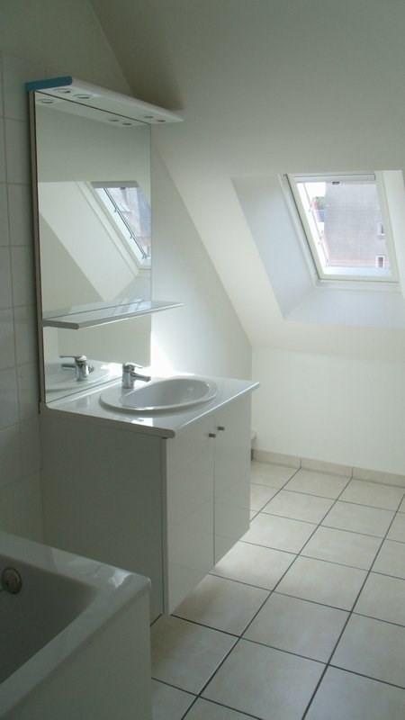 Affitto appartamento St lo 386€ CC - Fotografia 3