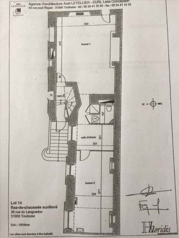 Vente bureau Toulouse 385000€ - Photo 2