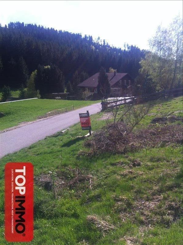 Vente terrain Le valtin 65000€ - Photo 2