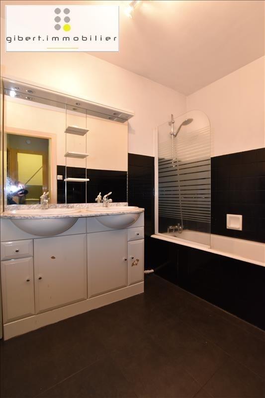 Vente maison / villa Espaly st marcel 86000€ - Photo 5