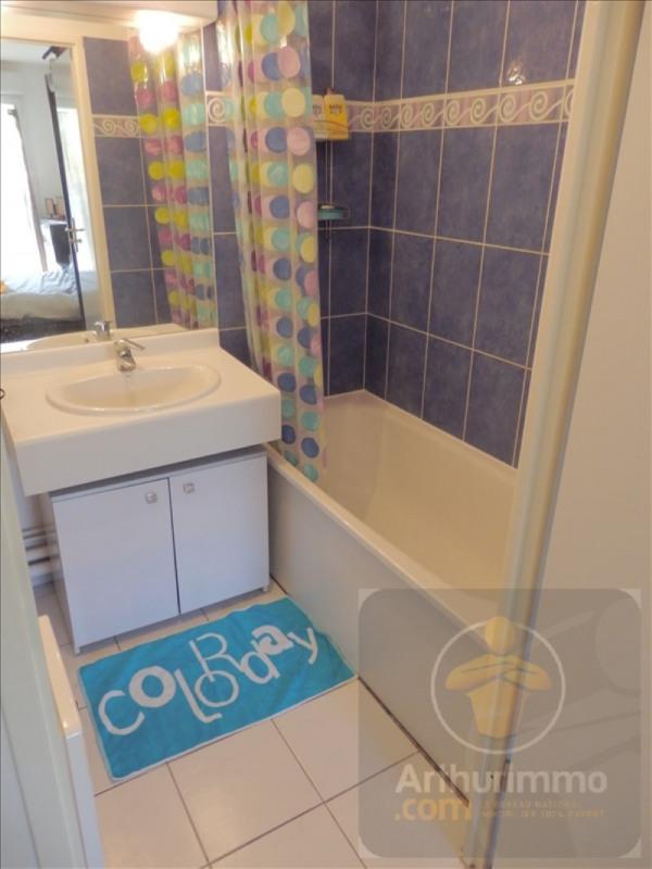 Vente appartement Chelles 145000€ - Photo 5