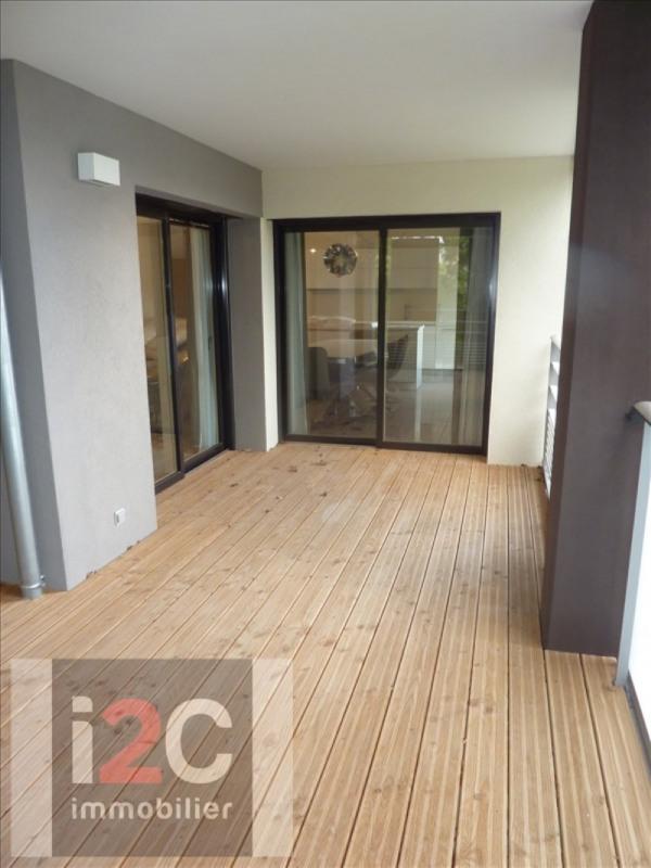 Sale apartment Divonne les bains 1350000€ - Picture 7
