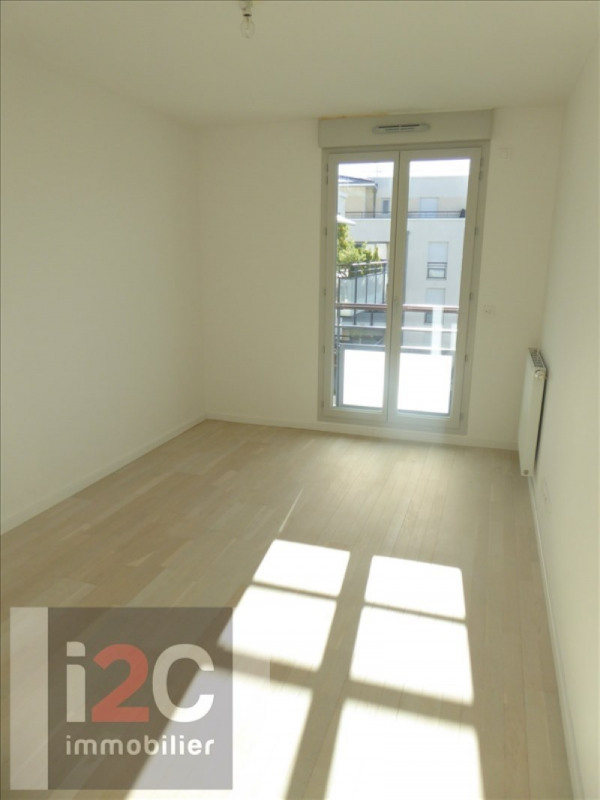Vente appartement Ferney voltaire 507 000€ - Photo 5