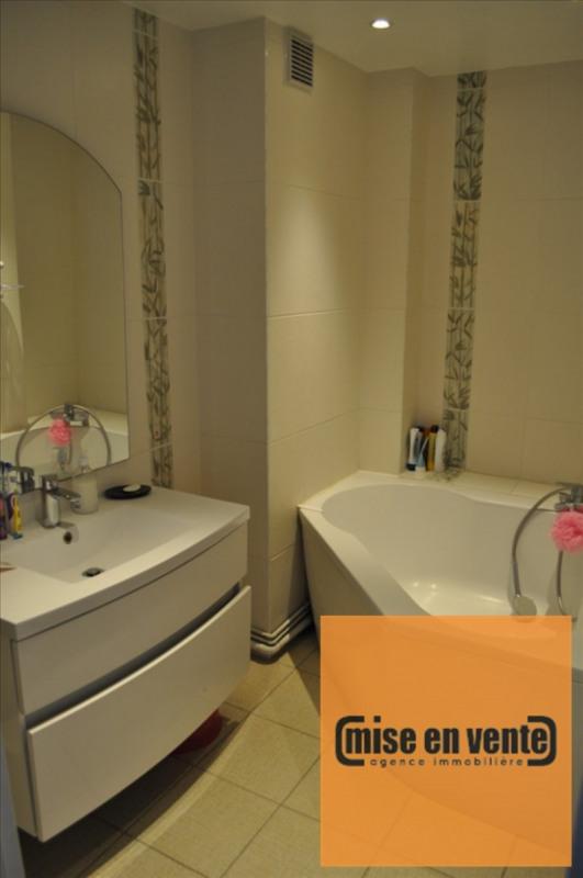 出售 公寓 Champigny sur marne 220000€ - 照片 4