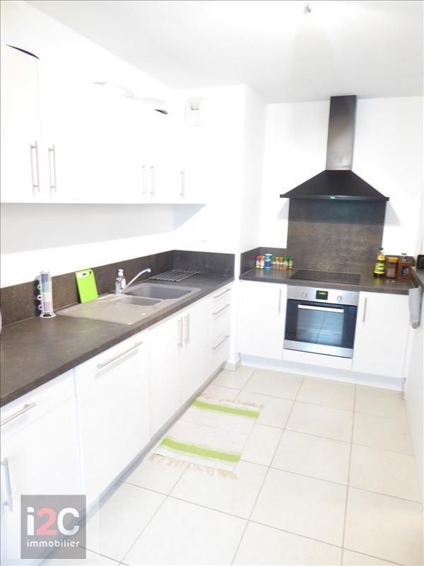 Venta  apartamento St genis pouilly 315000€ - Fotografía 5