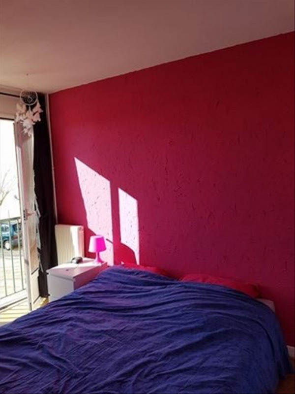 Vente appartement Yzeure 57000€ - Photo 5