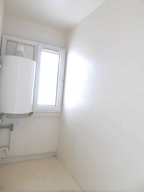 Location appartement Cognac 635€ CC - Photo 8