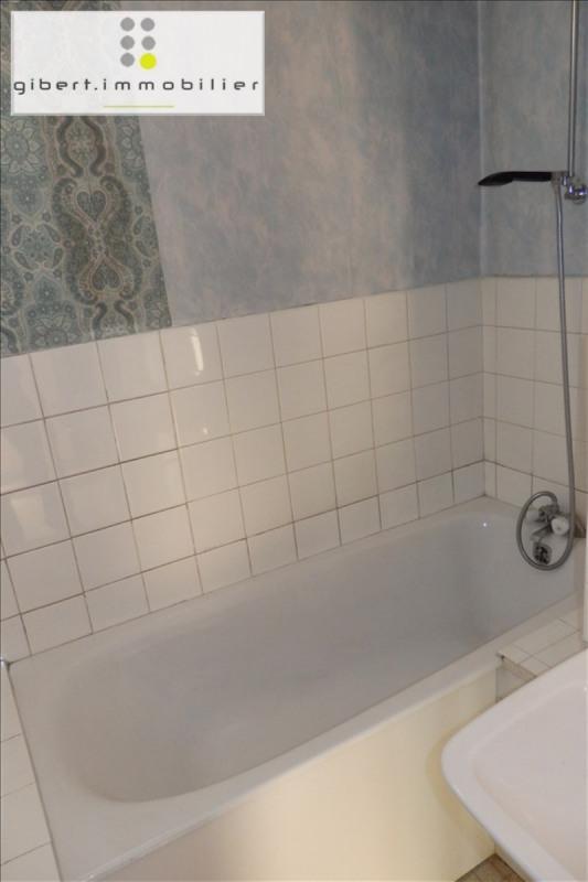 Vente appartement Vals pres le puy 55000€ - Photo 7
