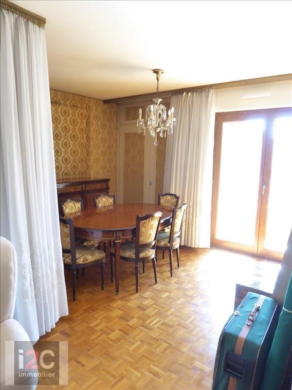 Vendita appartamento Ferney voltaire 289000€ - Fotografia 15