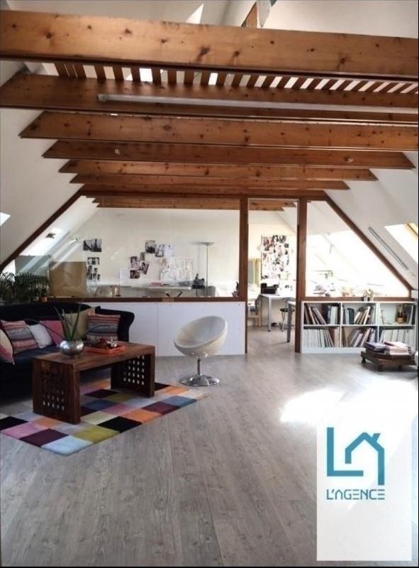 Location bureau Boulogne billancourt 2217€ HT/HC - Photo 2