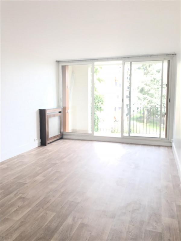 Rental apartment Vitry sur seine 960€ CC - Picture 1