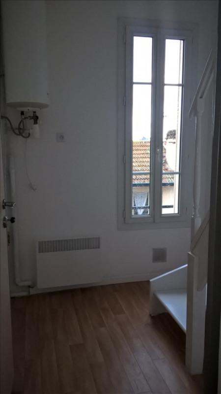 Vente appartement Le perreux sur marne 187500€ - Photo 7