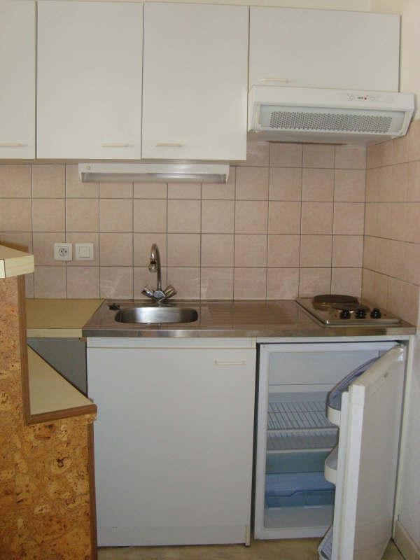 Location appartement Montlucon 300€ CC - Photo 4