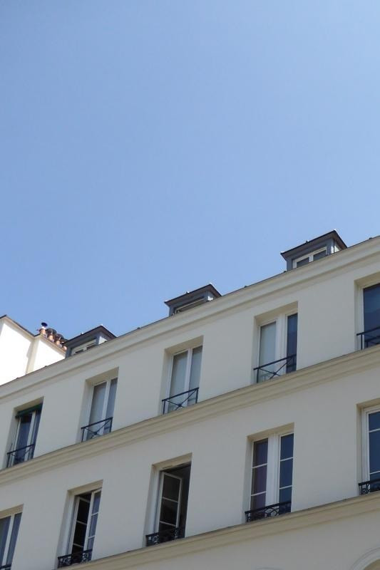 Produit d'investissement appartement Paris 14ème 250 000€ - Photo 1